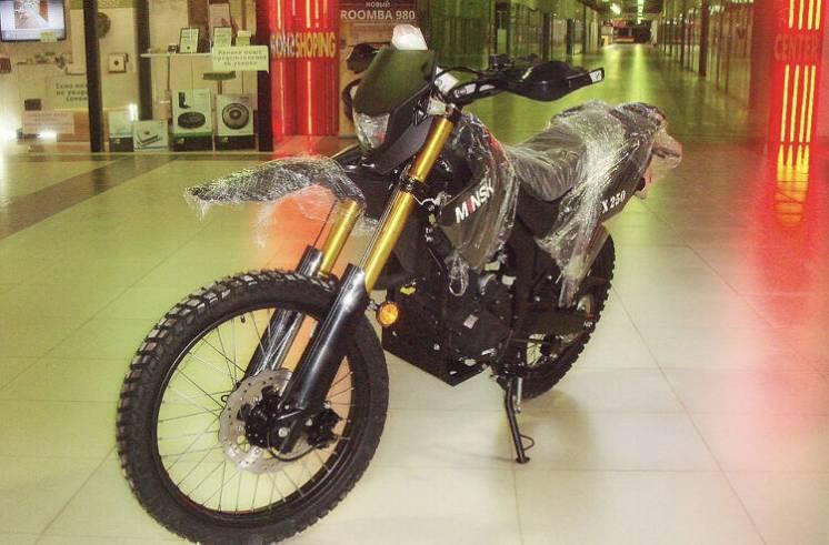 Мотоцикл Минск Х250