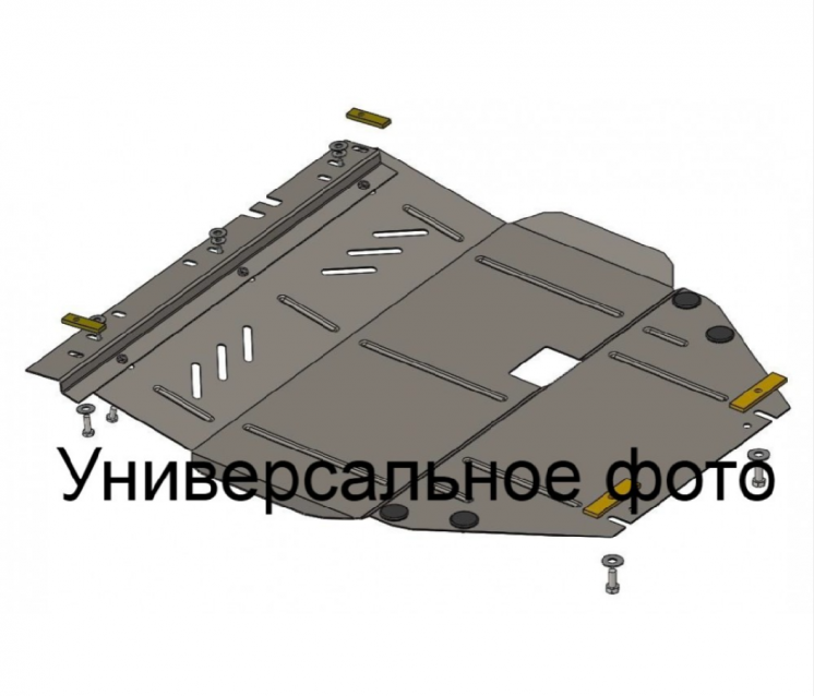 Защита двигателя Kia Xceed 2019- 1,4T-GDI  Кольчуга