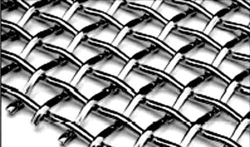 Продам сетку тканную 5*5мм, провол 0,7мм (для отсечки/отбивки бетона)