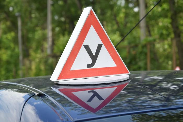 Уроки вождения автомобиля АКПП/Уроки кермування автомобілем  АКПП