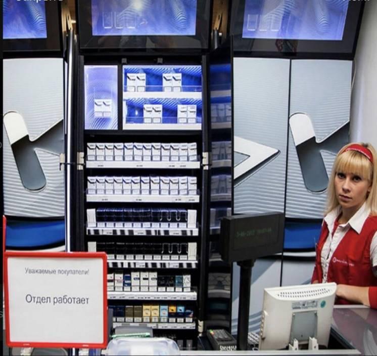 Сигареты купить оптом без предоплаты корпус электронной сигареты купить