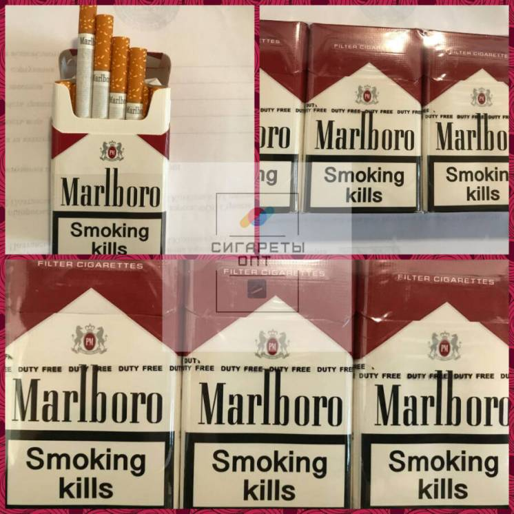 табак и сигареты оптом