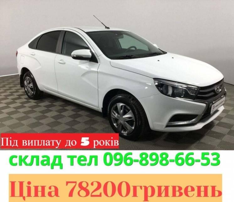 Lada (ВАЗ) Vesta Седан 1.6 MT Classiс