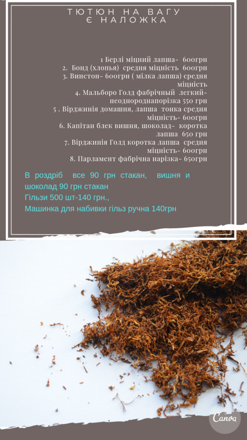 Все оптом сигареты табак купить сигареты ахтамар в астрахани