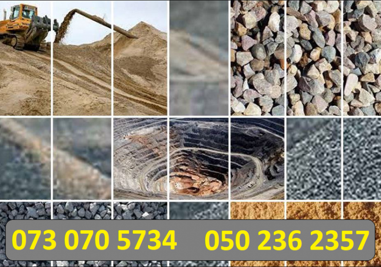 Отсев, Щебень, Песок, Бетон, Цемент - Самосвалами ЗИЛ, КАМАЗ до 30 тон