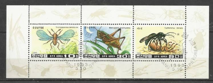 Продам марки КНДР (Сев.Корея) 1993  Фауна (Блок) 1