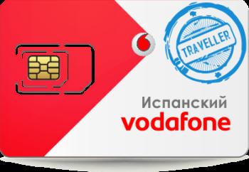 Vodafone Traveller 35gb в Европе