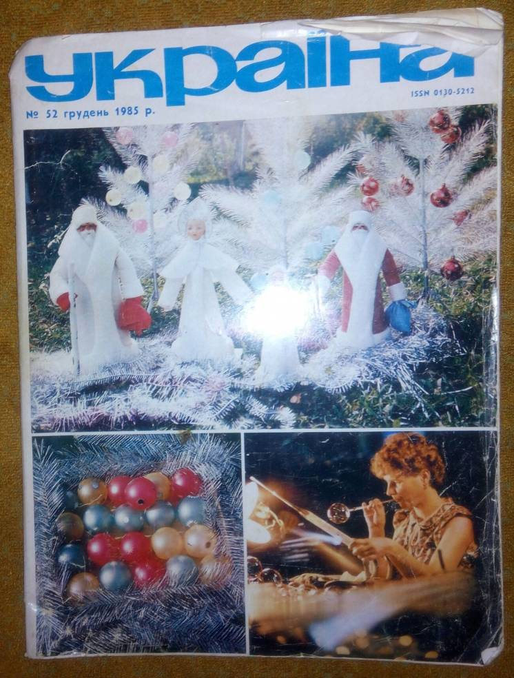 Журналы 1987- 2005 Года