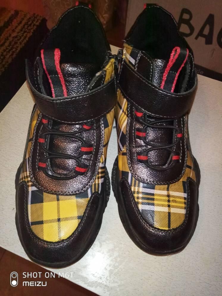 Ботинки демисезонные 22.5 см по стельке