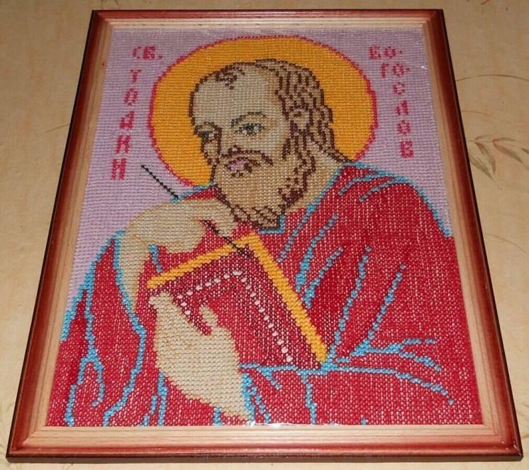 Вышитая икона Иоан Богослов