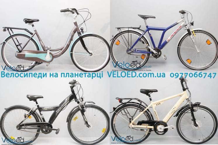 Бу Велосипеды из Германии 26, 28 на планетарке, ВыБОР магазин VELOED