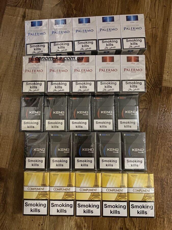 Купим алкоголь и сигареты оптом куплю сигареты в москве блоками