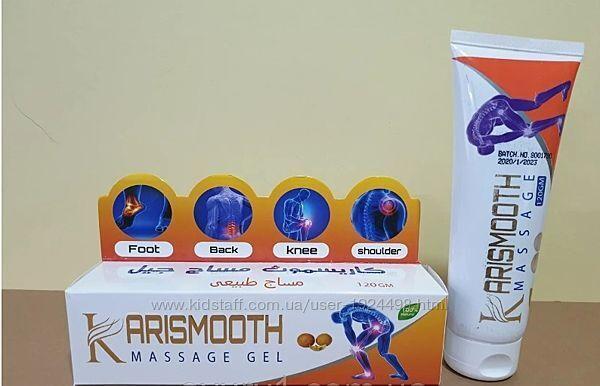 Мазь для суставов от мышечной боли/ Karismooth Colocynth Pain Killer