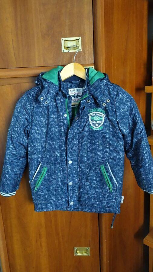Куртка пуховик детская пуховая Зима-Весна