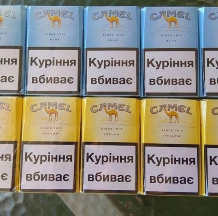 Сигареты camel оптом дешево сигареты оптом воскресенске