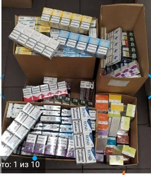 Сигареты опт от 1 блока электронные сигареты купить в актобе