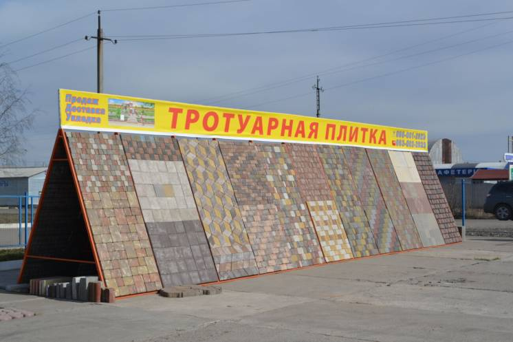 Тротуарная плитка ТМ Золотой Мандарин, Циркуны