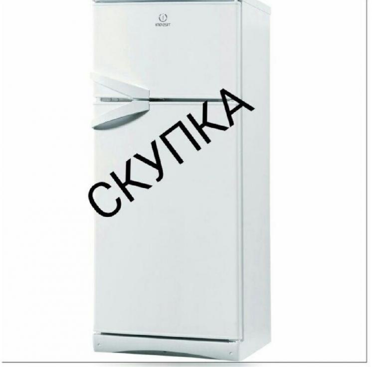 Куплю холодильник стиральная машина машинка
