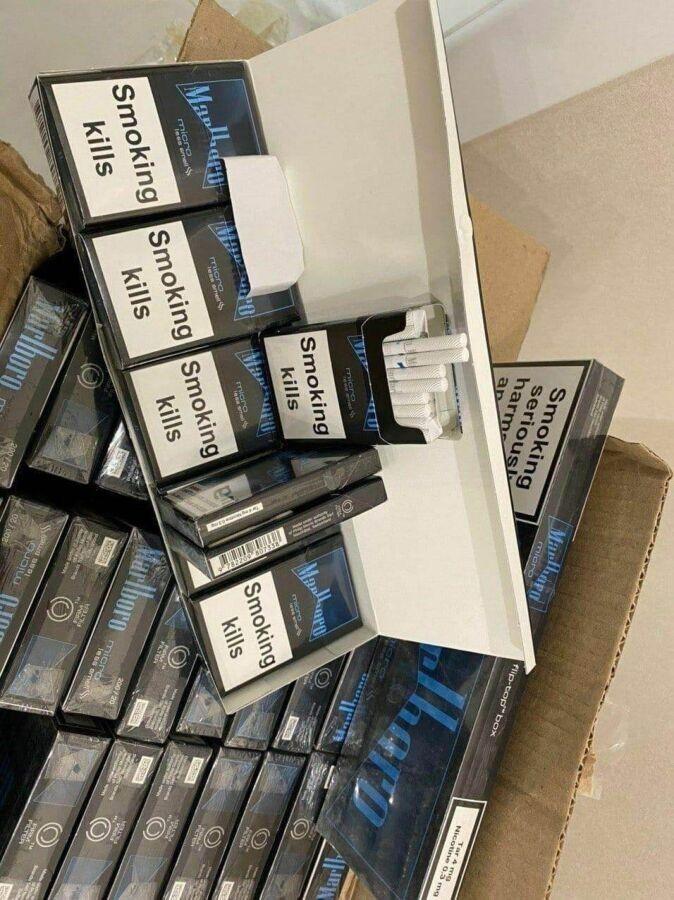 Розница сигареты купить украина сигареты хортица синяя купить в москве
