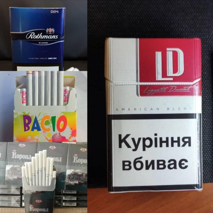 Сигареты оптом харьков купить собрание сигареты новосибирск