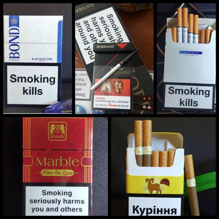 Сигареты оптом харьков электронная сигарета blu купить в красноярске