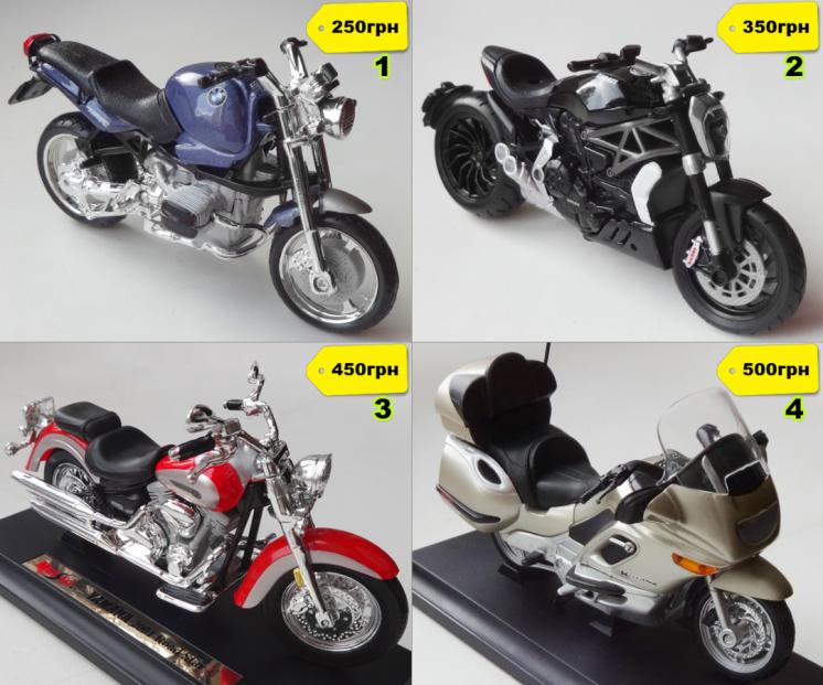 Модель мотоцикла 1:18 разные модели новые в коробках и б/у Киев