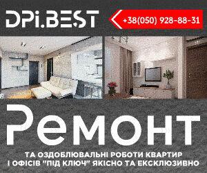 Ремонт квартир, домов и офисов по ключ