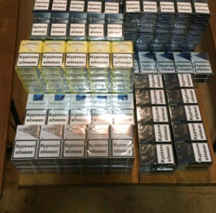 Опт сигареты от производителя не могу пойти купить сигареты