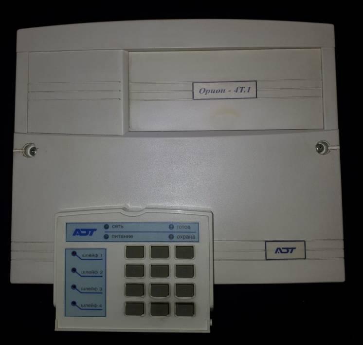 Продам прибор охраны ППКОП «Орион – 4Т.1»
