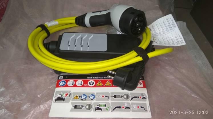 Зарядное APTIV 2.4kw 10A