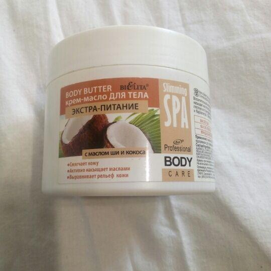 Крем-масло для тела BiElita