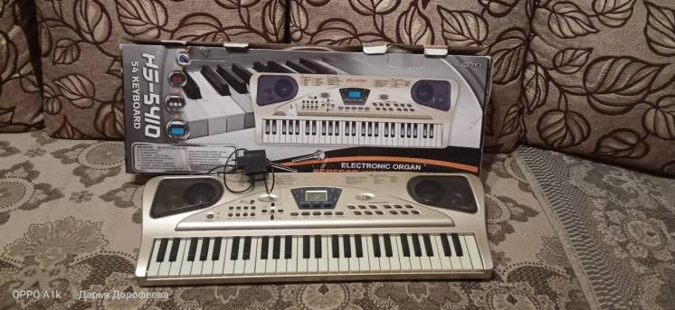 Детский синтезатор Hs-5410