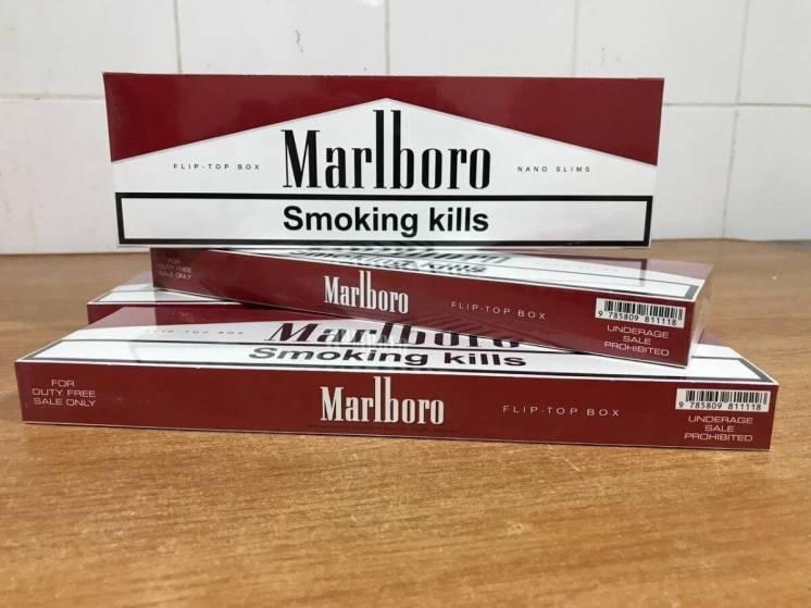 Сигареты оптом прямая продажа табак оптом для трубок