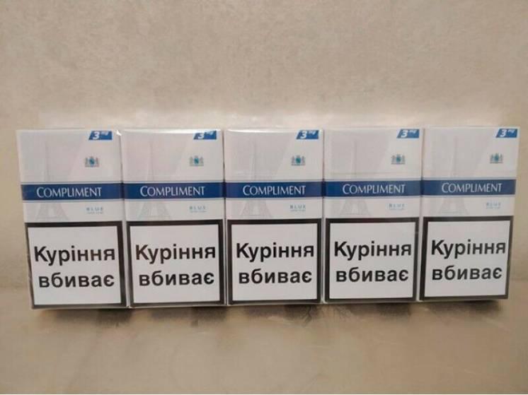 Сигареты оптом наложенным платежом купить с завода собрание коктейль сигареты купить спб