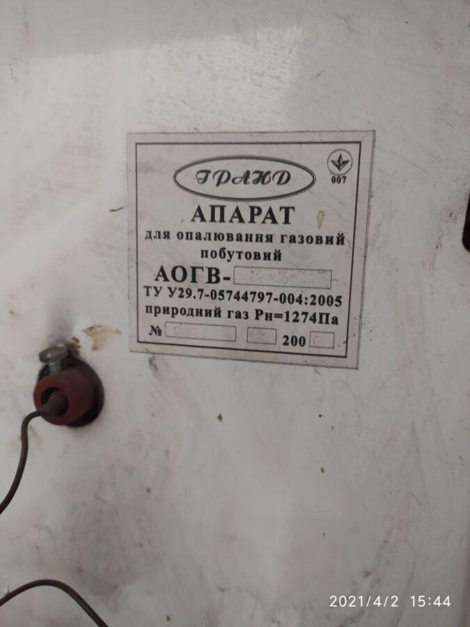 Газовый котел на запчасти