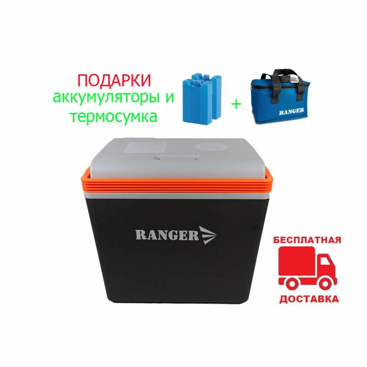 Автохолодильник Ranger Cool 30L RA-8857 + Подарки