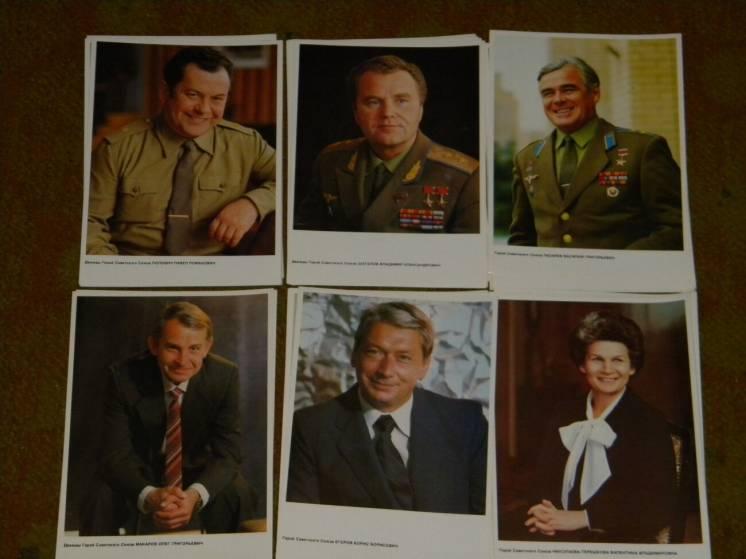 Колекція відкриток-фотографій космонавтів СРСР