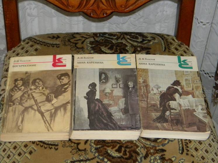 Твори Льва Толстого