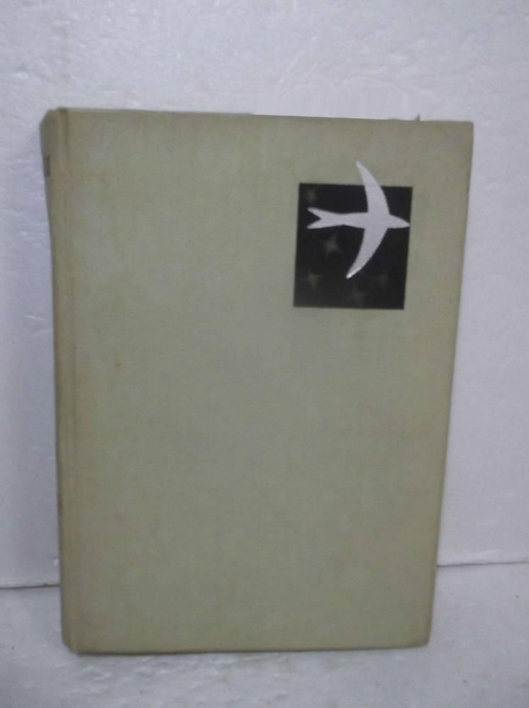 Ильин, Сегал. Как человек стал великаном. 2 книги в 1 томе. 1967
