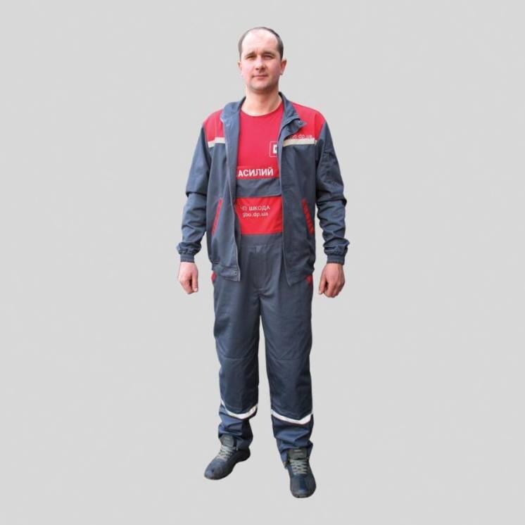 Костюм рабочий серый для водителей, работника службы доставки
