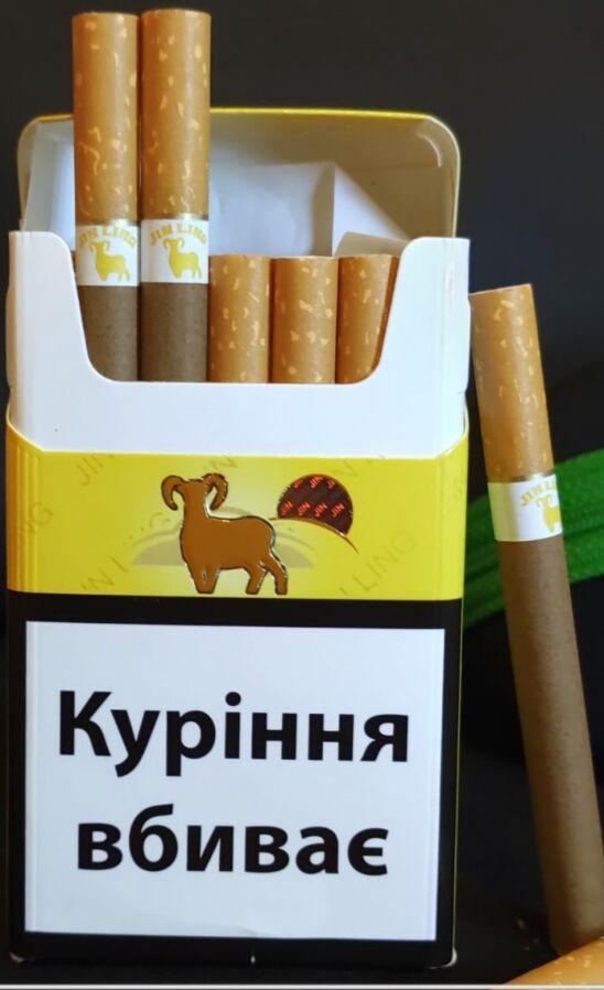 табачные изделия оптовые цены