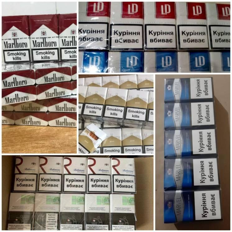 Сигареты поблочно купить сигареты купить интернет магазин