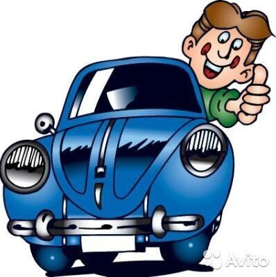 Авто инструктор (курси вождения)
