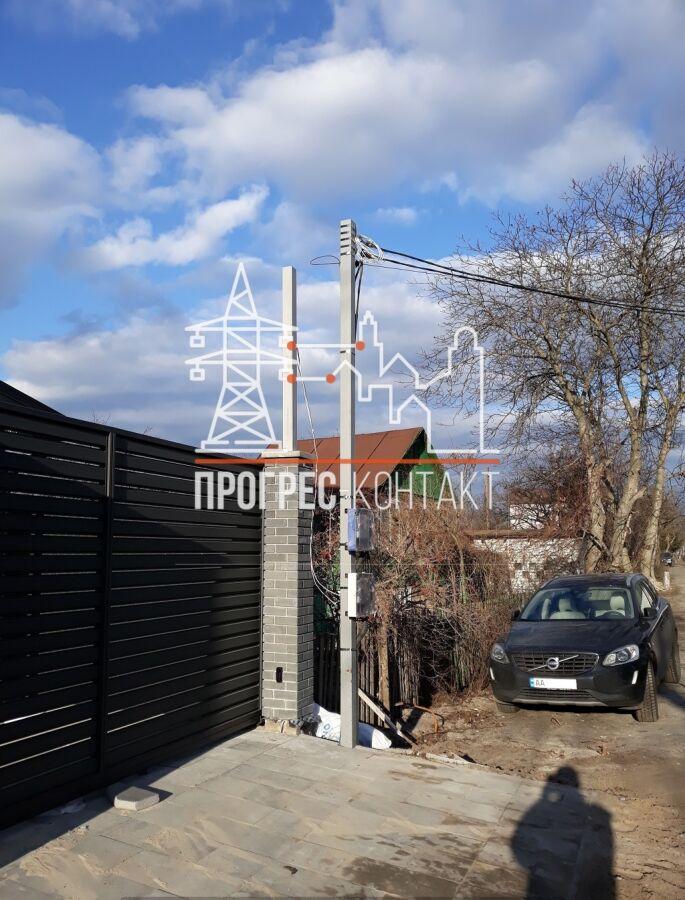 Подключение электричества киево-святошинский район