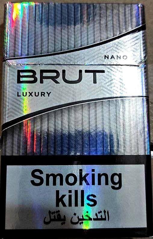 сигареты оптом в ассортименте