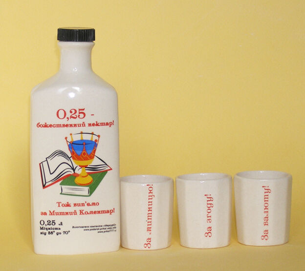 Подарочный набор БОЖЕСТВЕННЫЙ НЕКТАР. Бутылка керамическая 0,25л,рюмки