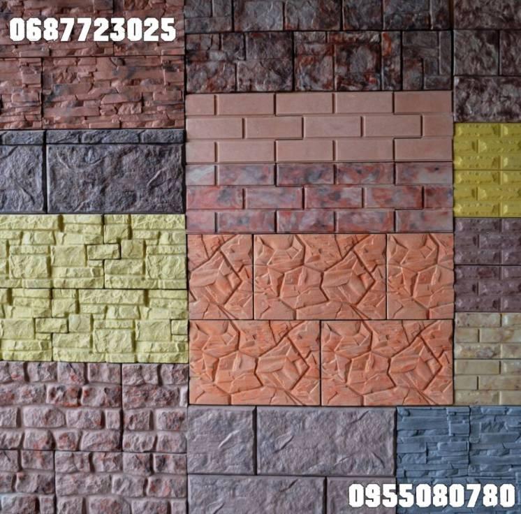 Облицовочная декоративная гипсовая плитка (стенная и потолочная).