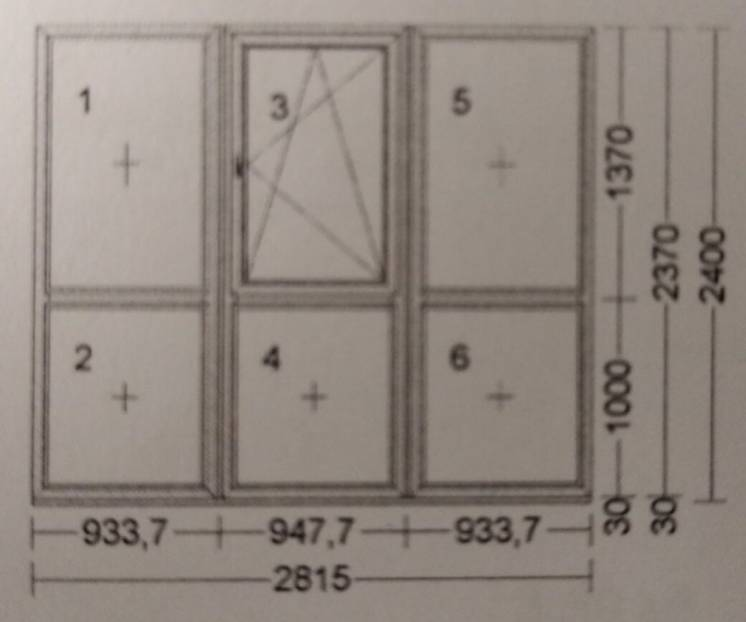 Новий балконний блок WDS (профіль: 5 камер, розміри: 2815 х 2400)