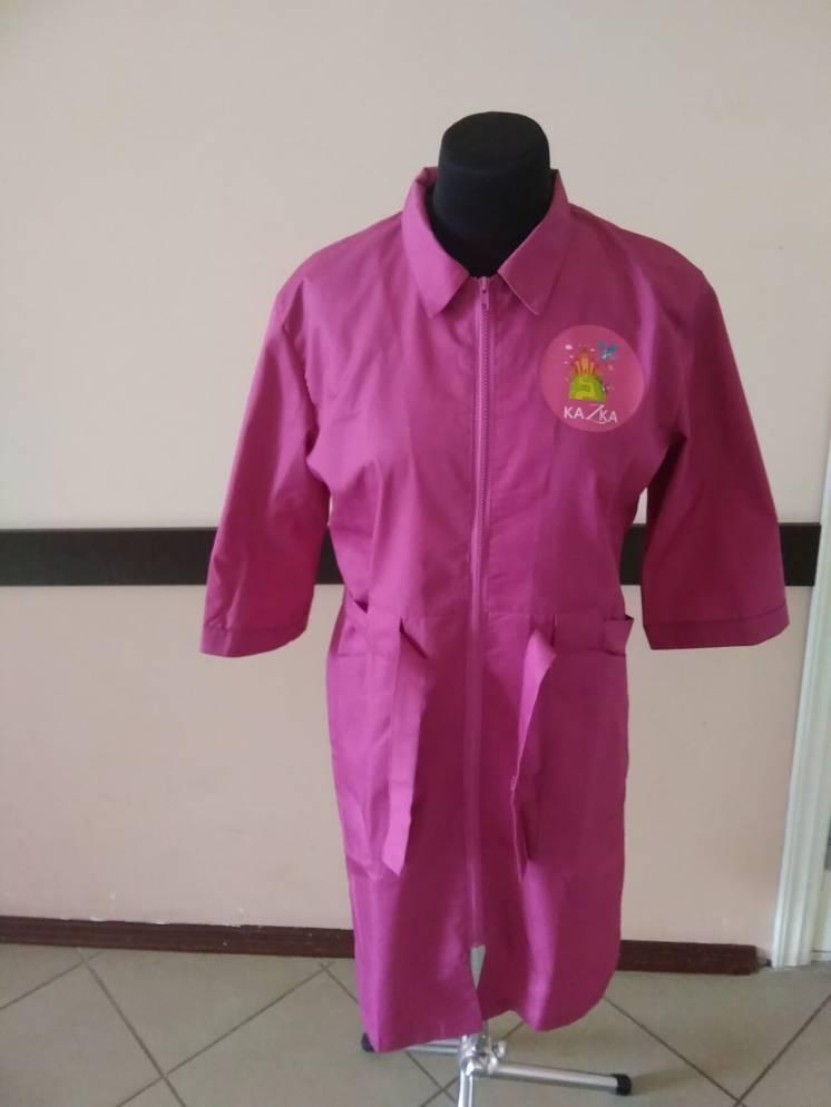 Халат для сферы обслуживания, розовый
