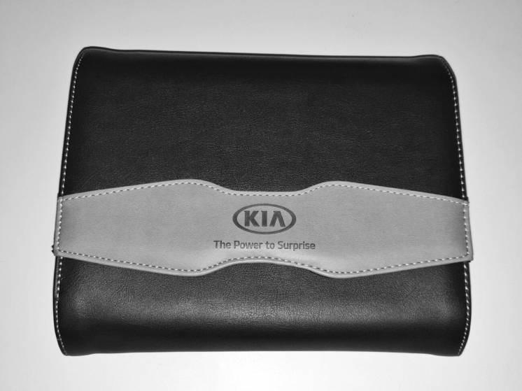 Оригинальный новый чехол папка Kia для инструкции, сервисной книжки